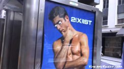 Googly Eyes on Bus Shelter thumbnail